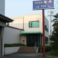 r-kumagaya